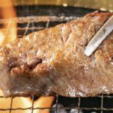 和牛焼肉「三階松」のテイクアウト