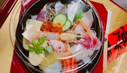 生魚料理「辰巳」の新鮮な海の幸をお持ち帰り【蒲郡市三谷町】