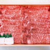 『肉の小林』の揚げ物オードブルと焼肉セット