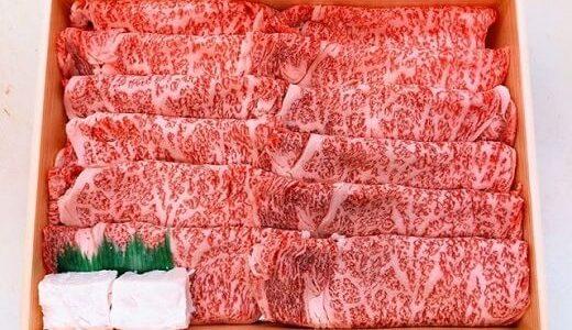 『肉の小林』の揚げ物オードブル・宅配あり【蒲郡市三谷町】